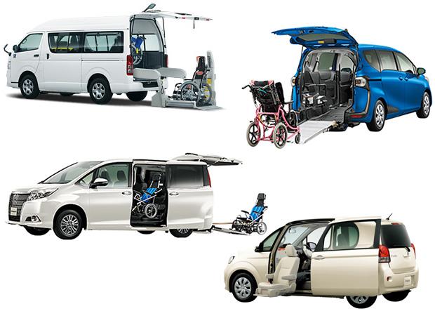 福祉車両ラインナップ |プリウス・アクア ・ハイブリッド・トヨタのエコカーは三重トヨペット